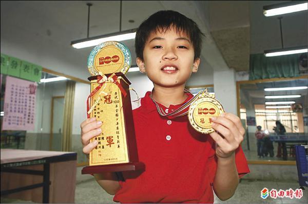 桌球神童林昀儒。(資料照,記者游明金攝)