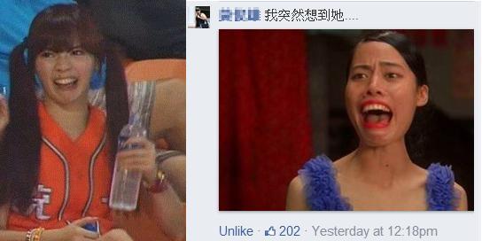 對於于小文翻白眼,有網友表示:「讓我想到她...(指周星馳電影《功夫》裡面的女角暴牙珍)」。(畫面截自JTV 轉播台臉書)