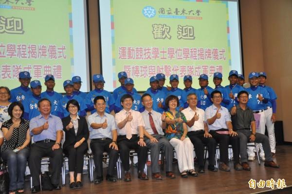 台東大學運動學程今天開張,棒球隊同步成軍。(記者黃明堂攝)