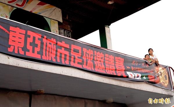 東亞城市足球邀請賽正在豐原體育場熱戰。(記者林宗偉攝)