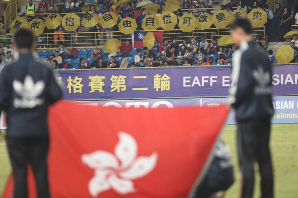 許多香港人感謝台灣的打氣,並表示要「台灣、香港一起加油」。(圖擷自《港足冰室》臉書專頁)