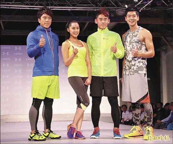 中信兄弟隊球星周思齊(左一)與鐵人一哥謝昇諺(右二)及歐陽妮妮(左二)為運動品牌UNDER ARMOUR站台。(記者林宗偉攝)