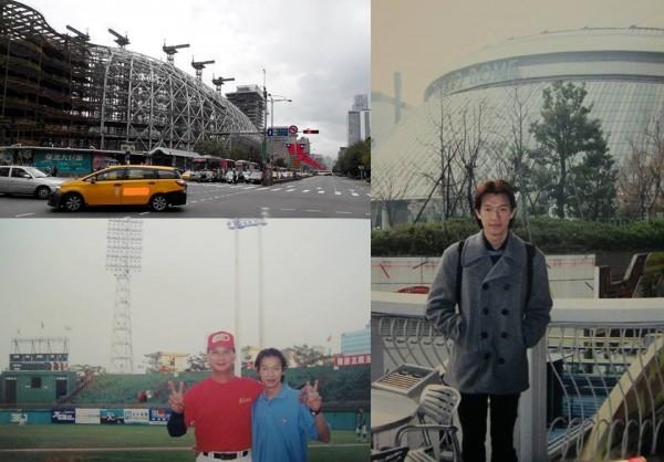 圖右是徐展元和東京巨蛋合影,左上是去年10月他行經台北大巨蛋所拍的照片,左下則是和黃平洋在未拆除前的台北市立棒球場合影。(取自徐展元臉書粉絲團)
