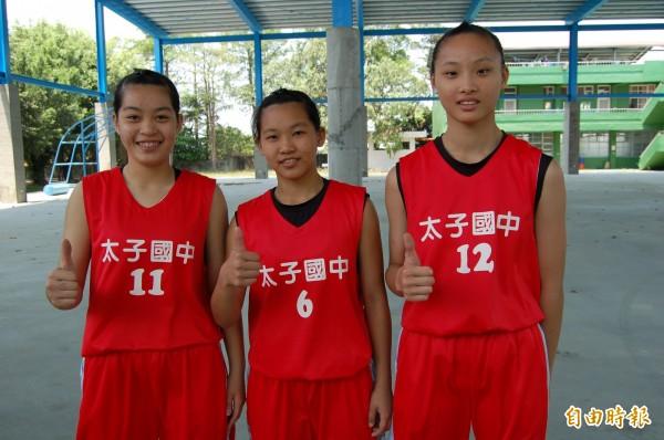 太子國中女籃陳雅彤(右起)、田桂禎、謝靜萱在全國聯賽表現傑出。(記者楊金城攝)