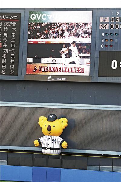 到了羅德QVC海洋球場,比賽進行至7局,除了大螢幕帶唱隊歌《We Love Marines》、全場施放氣球,象徵母企業樂天(Lotte)招牌小熊餅的大型無尾熊,也穿著羅德球衣在中外野升起,十分可愛。(記者郭羿婕攝)
