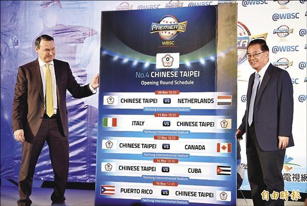 中華棒協理事長廖正井(右)與WBSC執行長(左)一同公布台灣隊賽程。(記者羅沛德攝)