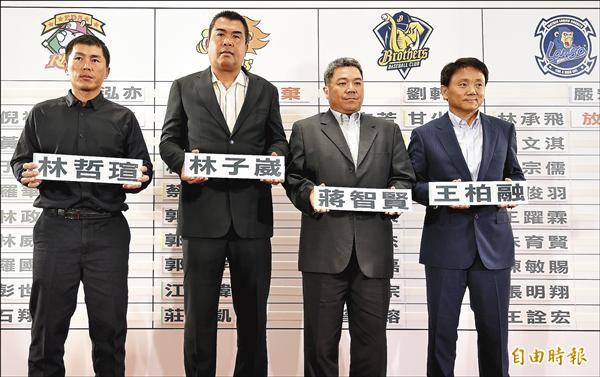 4隊總教練與首輪指名球員籤單合影。(記者朱沛雄攝)