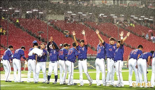 台日並列世大運棒球冠軍,我國球員列隊感謝球迷到場支持。(特派記者林正堃攝)