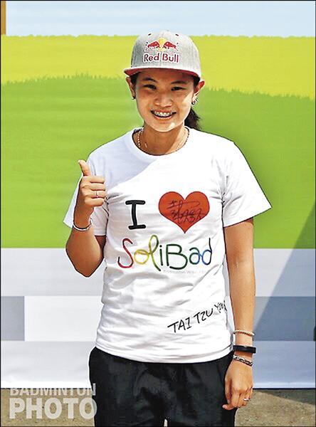 戴資穎是羽球無國界公益大使。(BadmintonPhoto提供)