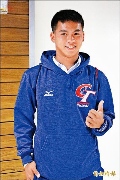 葉文淇是台灣隊主戰先發投手,同時也是中職桃猿隊新鮮人。(特派記者羅志朋攝)