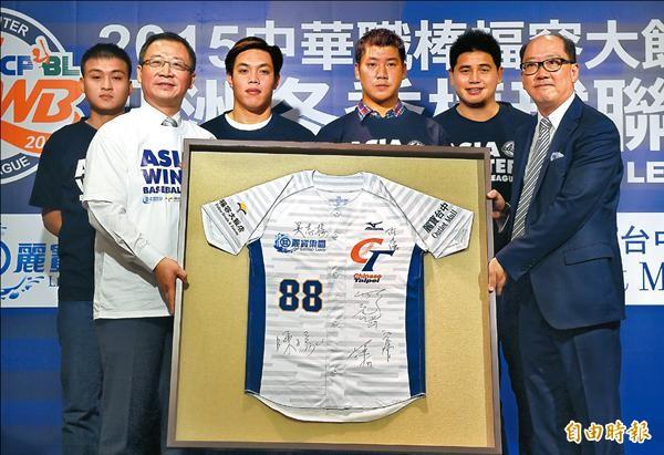 第3屆中職冬季聯盟將於11月28日開打,由麗寶集團冠名贊助,昨由中職會長吳志揚(右二)代表公布。(記者簡榮豐攝)