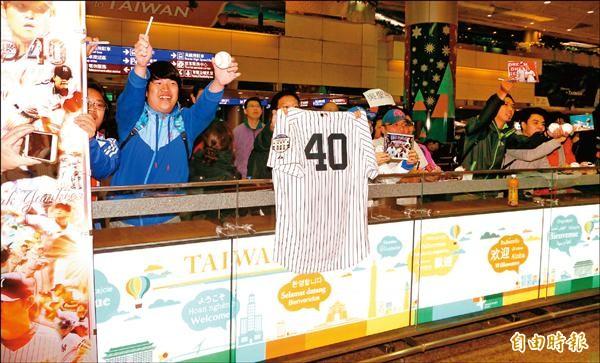 熱情球迷在機場大廳迎接王建民回台。(記者姚介修攝)