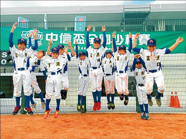 富源國小奪得中信盃冠軍,小球員們歡呼慶祝。(富源國小提供)