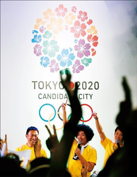 世界反禁藥組織直指國際田總前主席迪亞克收賄,接受賄賂助日本拿下2020年奧運主辦權。(資料照,路透)
