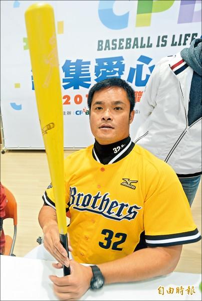 林智勝希望台灣棒球打出自己的路。(記者林正堃攝)