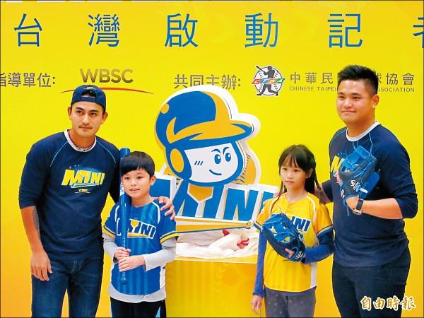 旅美球星林子偉(左)、胡智為(右)兩人期待明年能在大聯盟場上對決。(記者林宥辰攝)