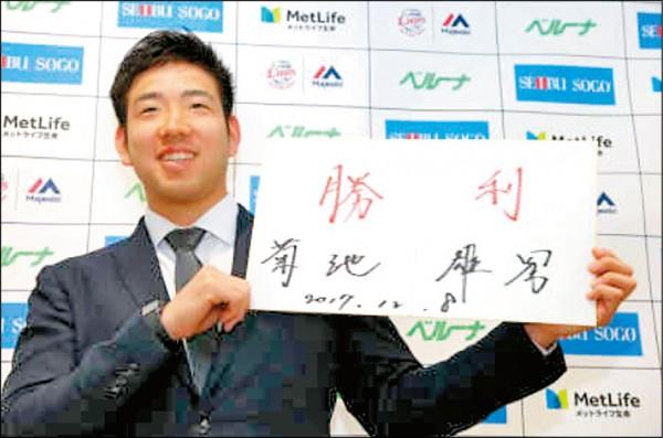 西武看板球星菊池雄星大幅加薪,明年薪水衝上2.4億日圓。 (取自網路)