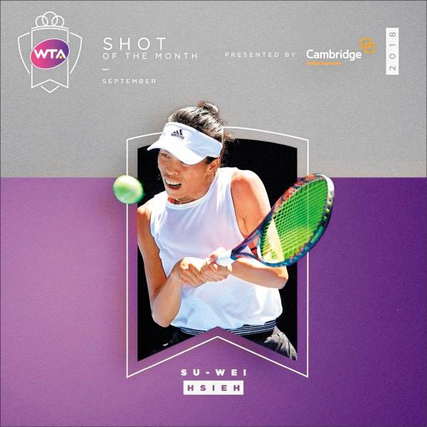 謝淑薇榮膺「WTA的9月最佳好球」。(取自WTA官網)