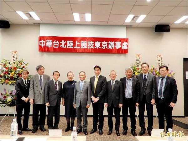 田協東京辦事處4日揭牌儀式,日本田徑協會及大阪、靜岡等相關代表出席。(記者林翠儀攝)