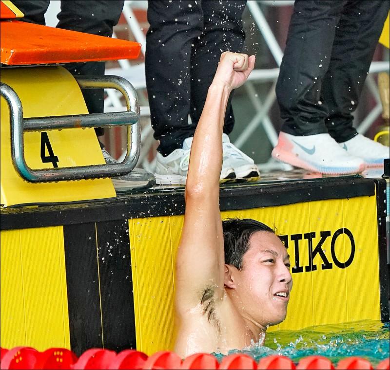 東華大學黃國庭在公開男子組800公尺自由式,再破全國紀錄。(大會提供)
