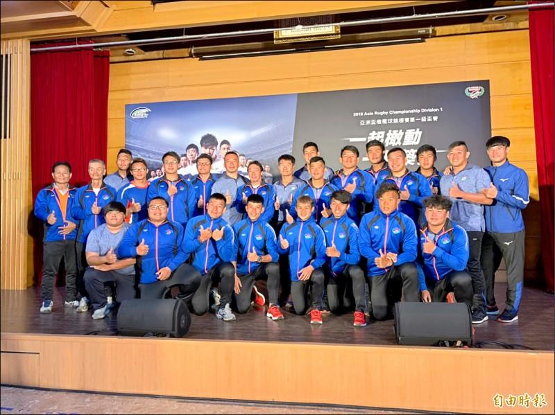 亞洲盃橄欖球錦標賽台灣隊。(記者廖聿偉攝)