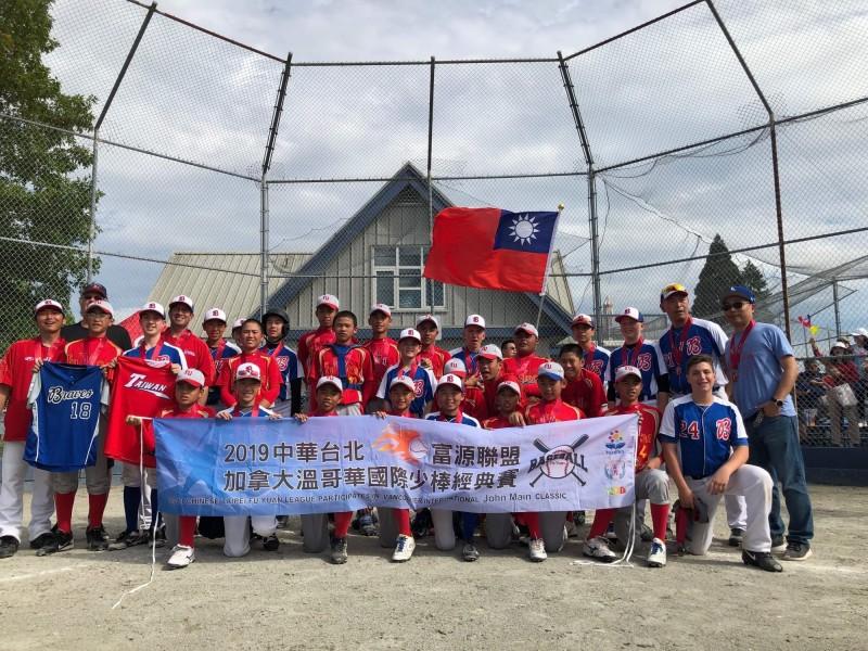 台灣富源聯盟少棒隊贏得約翰緬因少棒賽冠軍。( 讀者提供)