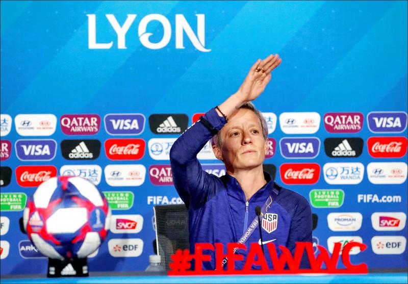 美國女足隊長皮拉諾砲轟國際足球總會(FIFA),直指獎金及賽程安排對女足相當不公平。 (路透)
