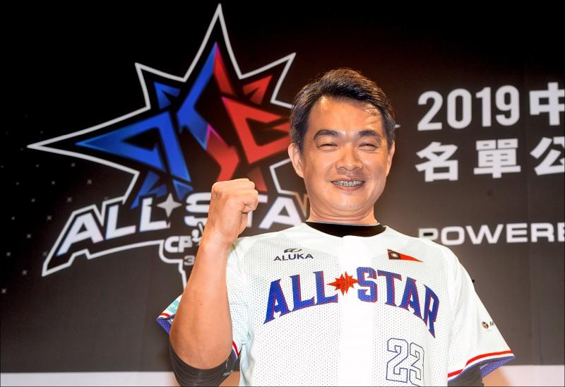 彭政閔以「人氣王」身分最後一次參加中職明星賽。(資料照)