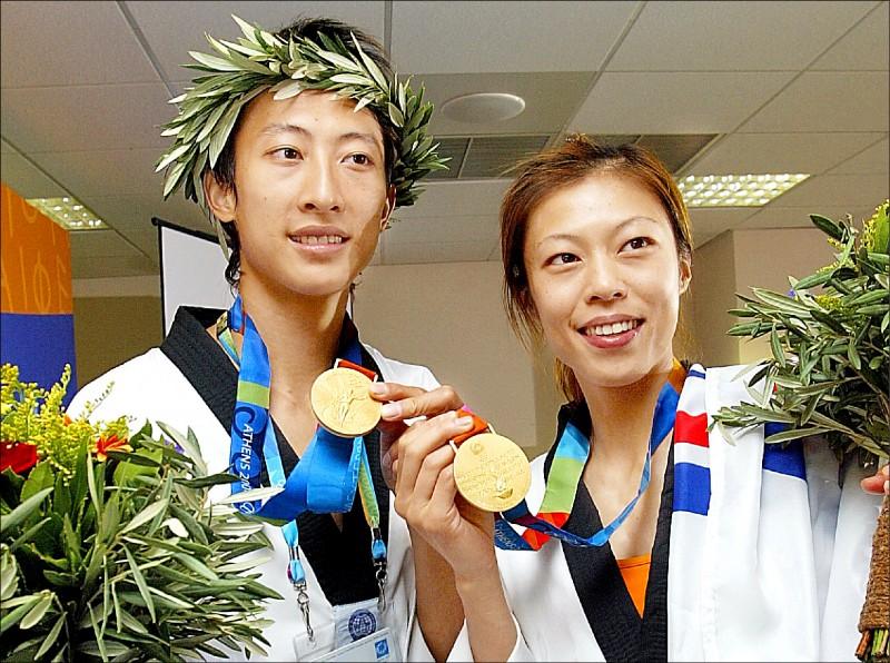 跆拳道曾讓台灣在2004年奧運拿下兩面金牌,圖為當年金牌國手陳詩欣與朱木炎。(資料照)