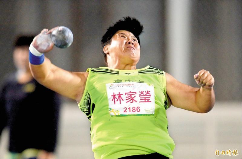 林家瑩成為全運會首位在田徑項目締造10連霸壯舉的名將。(記者林正堃攝)