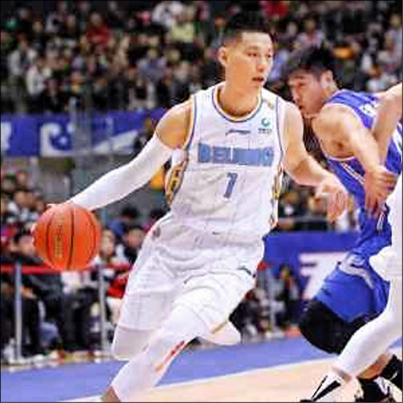 CBA北京首鋼台裔球星林書豪。(取自林書豪微博)