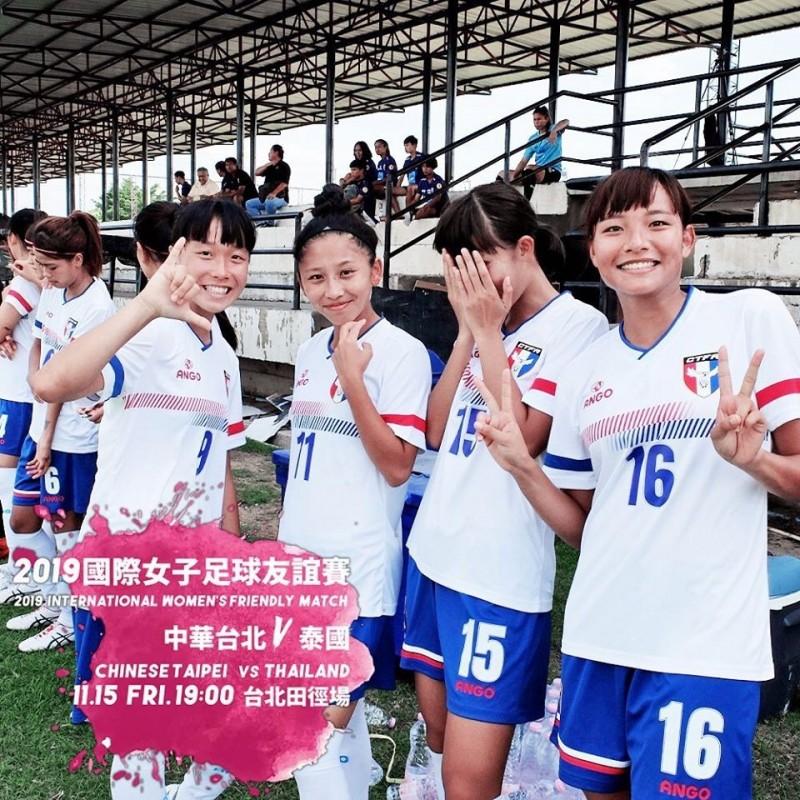 """不只棒球要抢奥运 台湾女子拿泰国练兵"""""""