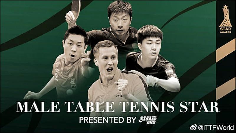 林昀儒(右)將與中國馬龍、許昕及瑞典名將法爾克競爭ITTF年度最佳運動員。(取自國際桌總官網)