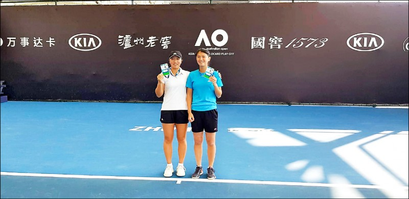 李亞軒(左)/吳芳嫺合作無間,生涯首度贏得澳網女雙會內賽門票。(李亞軒提供)
