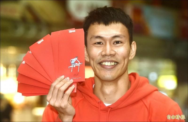 陳奎儒在紅包袋畫上比賽時的跨欄英姿。(記者林正堃攝)