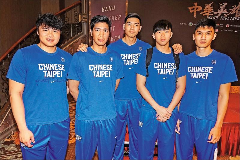 台灣男籃中鋒群陳冠全(左起)、周柏臣、胡瓏貿、曾祥鈞與謝宗融。(資料照)