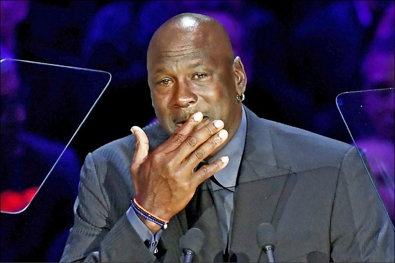 被布萊恩視為偶像的「籃球之神」喬丹哽咽表示,「當Kobe離去,一部分的我也死去...我想在場的人應該都是」。(法新社)