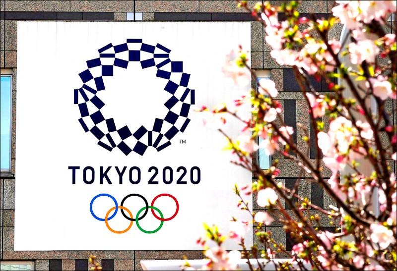國際奧會公布,資格賽最晚會進行到明年6月29日,並在7月5日截止資格認證,目前還有43%席次尚未確定。(歐新社)