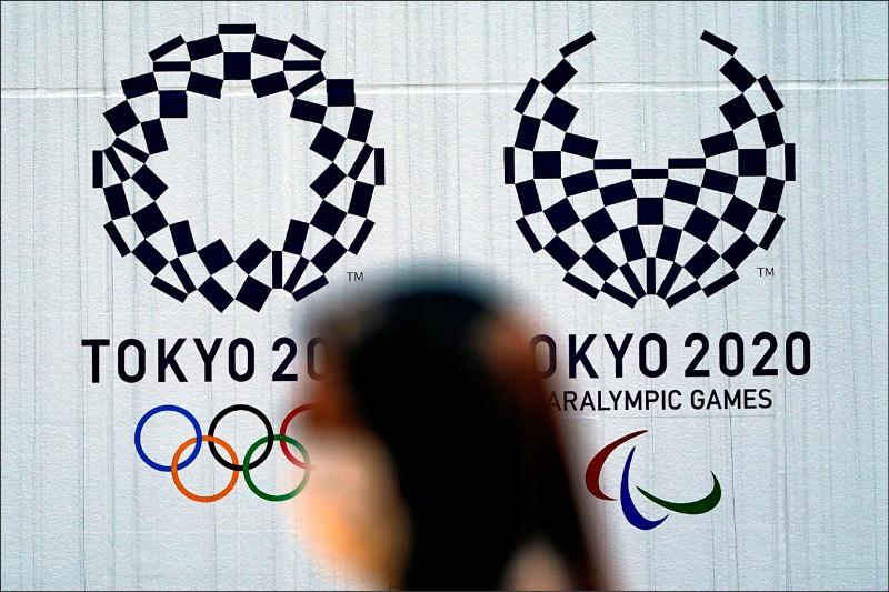 2020東京奧運已順延一年,屆時疫情若未獲控制即取消賽事。(資料照,美聯社)