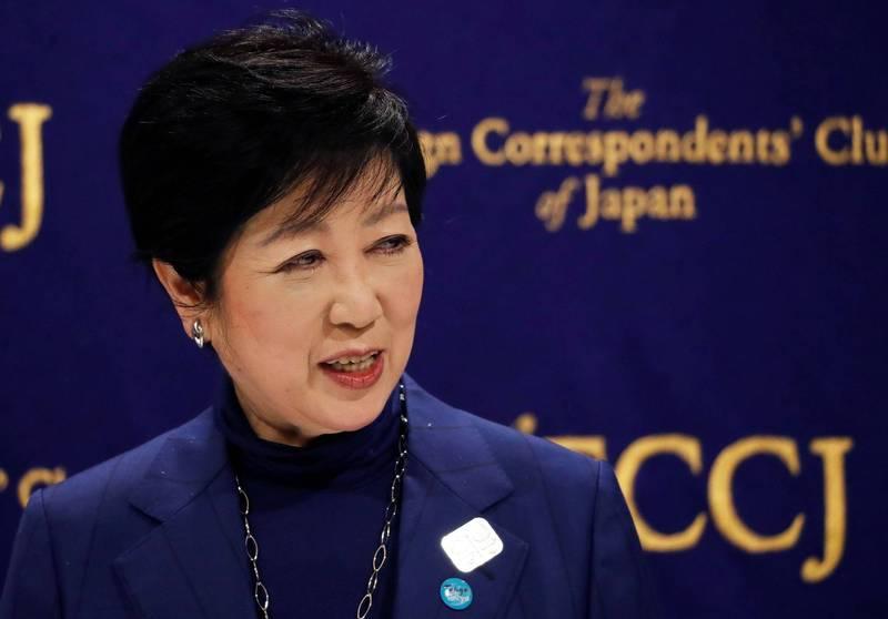 奧運》疫情反撲!東京都知事:全力確保奧運安全舉辦