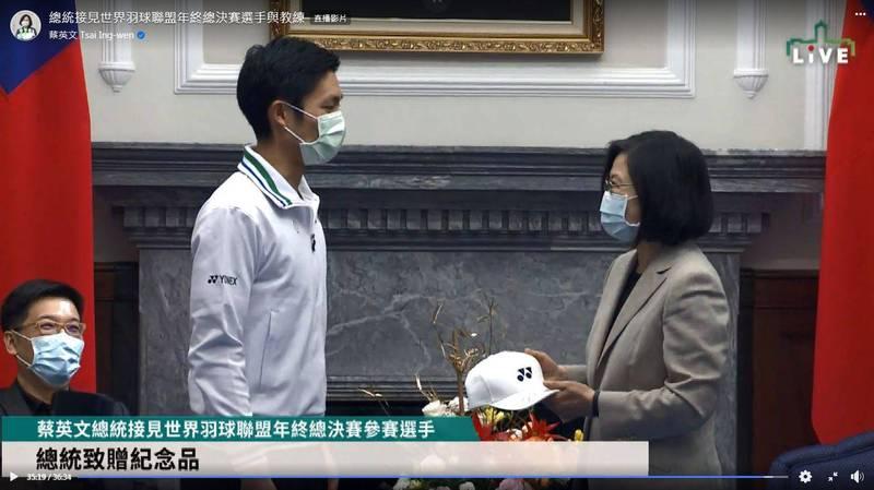 羽球》蔡英文感謝羽球好手:精彩表現振奮台灣社會 - 自由體育