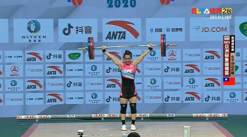 郭婞淳奪三金 雙破世界紀錄