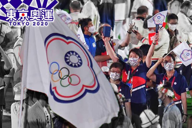 東京奧運順利落幕 2024年巴黎見!