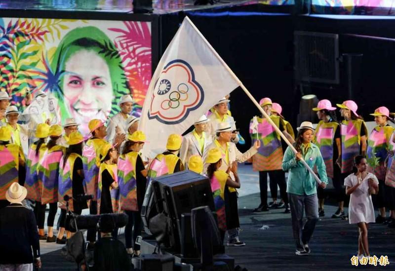 奧運》開幕式訴說巴西500年歷史 台灣第184順位進場