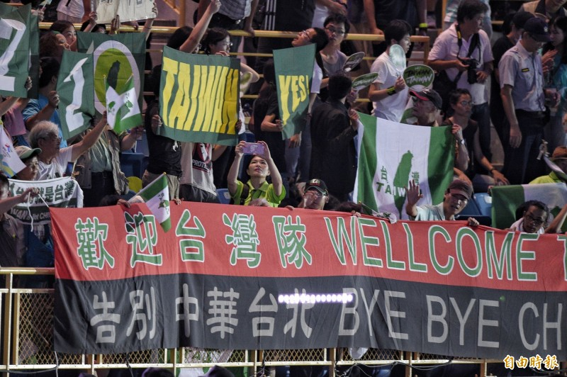 世大運》台灣國國旗閉幕式飄揚!民眾為「台灣隊」正名