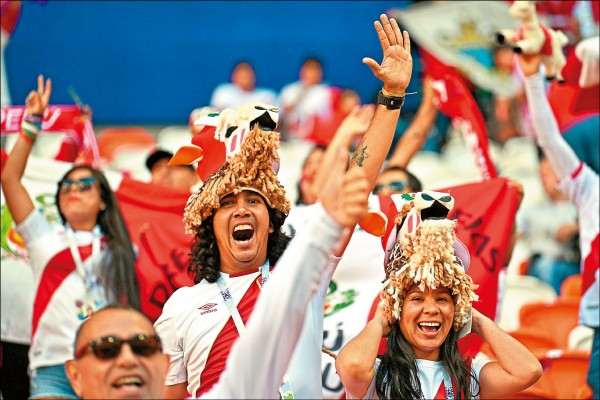 「秘魯國民都來了」數萬球迷湧進俄國
