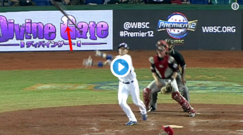 棒球》大王加盟火腿引關注 世界棒總回顧驚天轟+霸氣甩棒