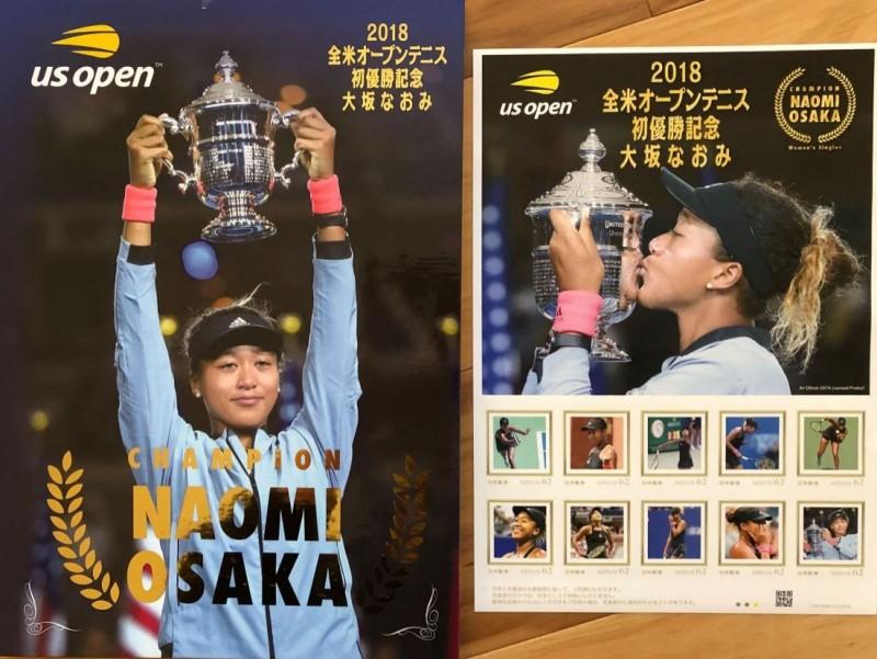 網球》日本推大坂直美郵票 紀念美網大滿貫女單首冠