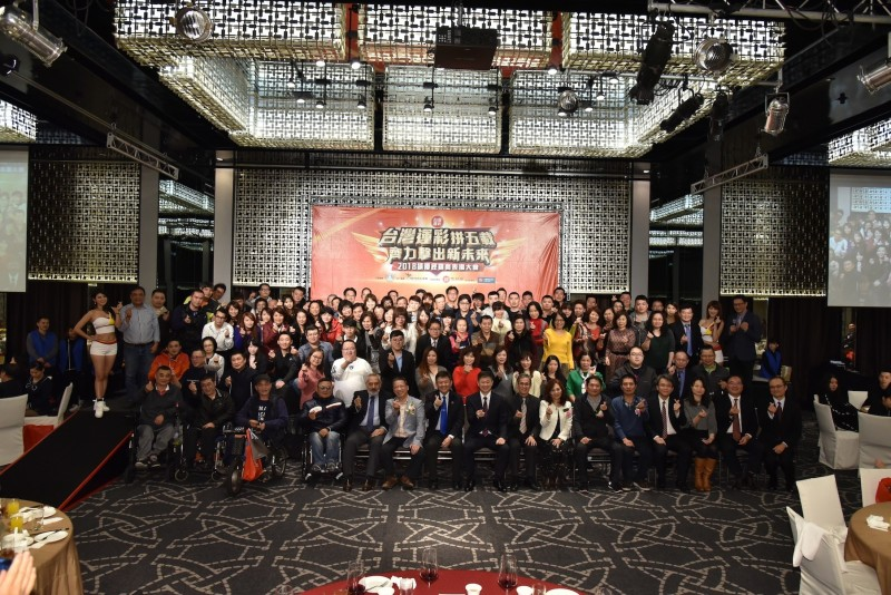 台灣運彩去年銷售創紀錄 可提供43.6億給更多國內優秀運動員訓練