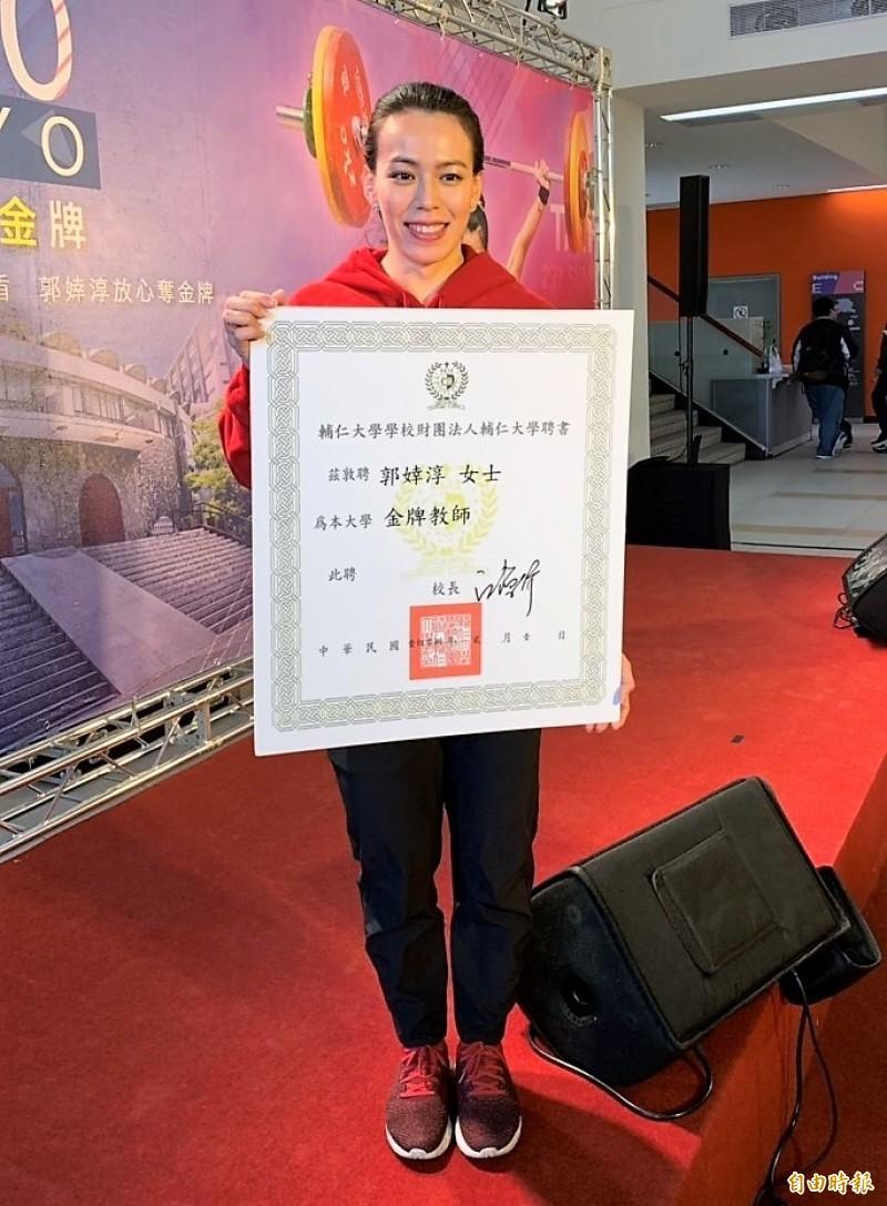 舉重》「舉重女神」改當「金牌教師」 郭婞淳仍積極備戰奧運